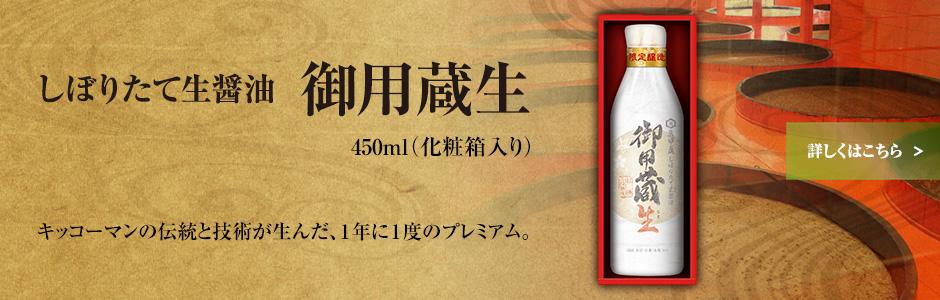 キッコーマン 本つゆ 香り白だし 1L - become.co.jp